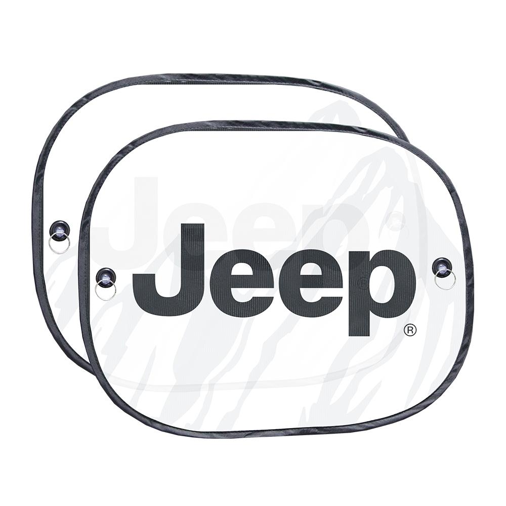 My Cool Car Stuff Jeep 2 Piece Side Window Mesh Sunshade